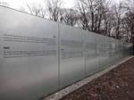 2013年ベルリン シンティ・ロマ犠牲者追悼碑